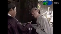 笑喷:《官场大先生》精彩搞笑片段(1)·迅音161218