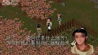 《仙剑奇侠传98柔情篇》23