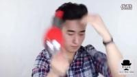 【果冻时尚】韩国男生蓬巴杜发型 飞机头 教程_高清
