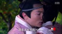 【霍建华】女医明妃传虐向感情MV《慕容雪》
