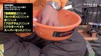 0160第16回 バラケで引き出すナチュラルバイト 石井忠相のサソイ(シャクリ)無用のチョーチンウドンセット釣り