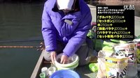 0171第17回 ディープレンジに切り込む冬のアクティブ釣法 西田一知の両ダンゴ感覚のチョーチンバラグルセット釣り