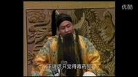 内黄县大平调【王莽篡朝】全场碟版