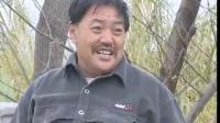 李豁子找老婆 1