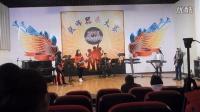大冶市教师器乐大赛节目