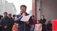2016云南永善凌氏发谱庆典_02