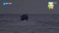 《出发吧爱情》20150509:范文芳高空跳伞后遭遇失联 戚薇产后首秀与老公秀恩爱