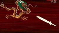 仙剑奇侠传98柔情篇21