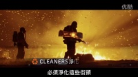 "3DM游戏网:《全境封锁》""敌对派系""官方中文字幕宣传片"
