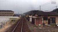 【前面展望】水島臨海鉄道倉敷市行き(水島→倉敷市)
