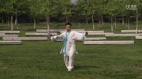 第六套柔力球健身套路《行云流水》背面示范 仝保民