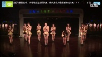 20151125 X队MC1如果和室友交换身体之杨冰怡李钊张韵雯汪佳翎 SNH48公演