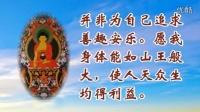 佛门映像:释迦牟尼佛广传 二、发愿品 13、微财转轮王施身