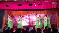 昆明红盈艺术团春节慰问演出傣族舞蹈《请听懂我的语言》