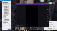 微信使用教程视频