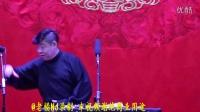 2016-01-23南京德云社(一队)李鹤彪 单口相声《山西家信》