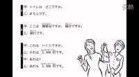【兰雅动漫日语】《新标日初级上册》课文示范朗读——第03课