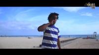 Iamsu - The Feel ( Official Video )