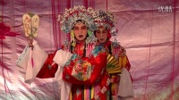 昆明红盈艺术团2016春节慰问演出京剧《贵妃醉酒》