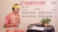 06《中音2 练习》滇南古韵葫芦丝教学 巴乌入门指法免费视频 英杰老师讲解