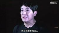2014-4-05 有线怪谈:六魔女·第1集之魔女魔女勇闯猛鬼坟场(上)
