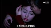 2014-4-19 有线怪谈:六魔女·第3集之空宅探灵(上)