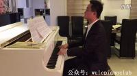 周华健《花心》讲解版--选自《钢琴传奇》