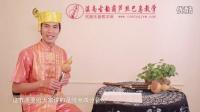 08《中音5练习》滇南古韵葫芦丝巴乌系统教学视频 入门指法教程 李康老师讲解