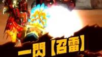 【小争游戏】怪物猎人手游(高级钱本)