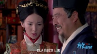 【金晨】女医明妃传汪美麟CUT 6—13集