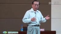 赵幼斌大师焦作国际太极拳大赛名家讲堂的讲座