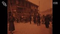 【早期中国影像纪录片4】1910年的北京前门大街