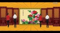 遵化开心广场舞.祝大家元宵节快乐.双人舞.