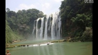 贵州黄果树瀑布 布依族水上烧烤