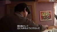 《需要浪漫》崔振赫 趙汝真 日版DVD花絮 - 火熱床戲 BTS多语无心