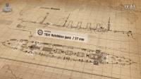 [搬运]战舰世界 1:42 巡洋舰Rossia号 简体中文