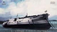 [搬运]战舰世界 1:42 Borodino 简体中文