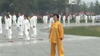 2014年安阳市全民健身日活动