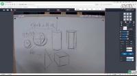 素描基础入门教程-素描明暗交界线画 04