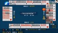 河南电视双升2016冠军挑战赛挑战者金哥哥小幺第一关