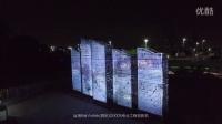 台达旗下Vivitek(丽讯)工程投影助力广州国际灯光节