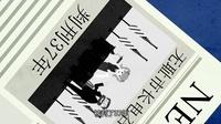 【鲸梦作品】壹读x鲸梦 3分钟说尽全球态度