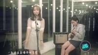 《女神留声机》21 谭湘君《小手拉大手》