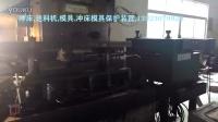 江门新会台山开平恩平鹤山江海高新区蓬江区杜阮棠下冲床自动化数控送料机13923079929
