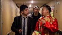 【清年婚礼影像】 Mr. 航 &Mrs.欣 婚礼视频2016年1月1日