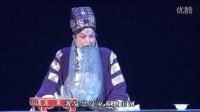 晋剧《尽瘁祁山》下集 主演:王文兰