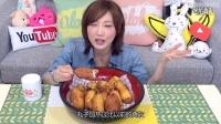 【大吃货爱美食】木下养不起系列之高热量油炸丸子篇~160302