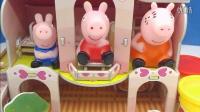 粉红猪小妹儿童过家家听猪妈妈讲故事 益智亲子玩具 小猪佩奇玩具