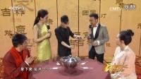 2016年中央电视台元宵晚会 魔术甄泽权