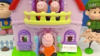 粉红猪小妹Peppa pig儿童过家家早教听猪妈妈讲故事 益智亲子玩具 佩佩猪玩具